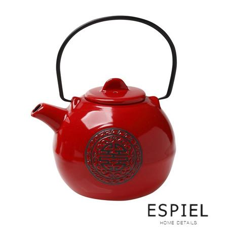 Japanese Teapot 'Espiel' EZT111