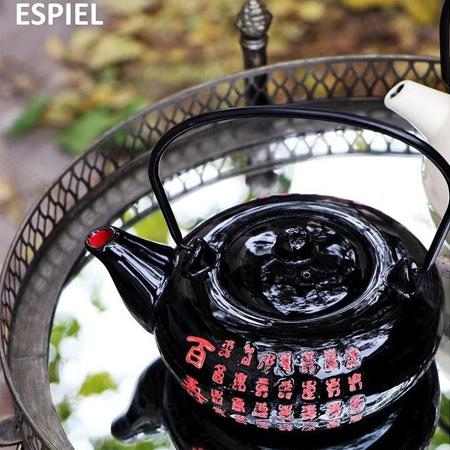 Japanese Teapot 'Espiel' EZT101
